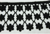 Guipure Lace Trim - Black