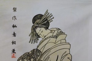Art Print on Cotton Drill - Japan Geisha